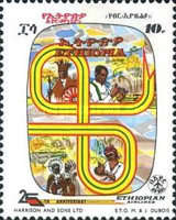 [Airmail - The 25th Anniversary of Ethiopian Airlines, type UJ]