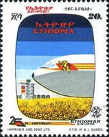 [Airmail - The 25th Anniversary of Ethiopian Airlines, type UK]