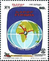 [Airmail - The 25th Anniversary of Ethiopian Airlines, type UM]