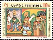 [The 75th Anniversary of Victory of Adwa, type UV]