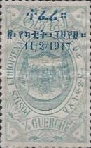 [Coronation of King Zeoditu - No. 90-96 Overprinted, type V]