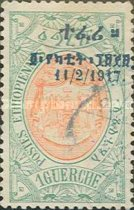 [Coronation of King Zeoditu - No. 90-96 Overprinted, type V2]