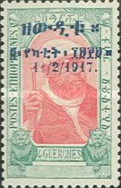 [Coronation of King Zeoditu - No. 90-96 Overprinted, type V5]