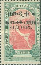 [Coronation of King Zeoditu - No. 90-96 Overprinted, type V6]