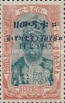 [Coronation of King Zeoditu - No. 90-96 Overprinted, type V7]