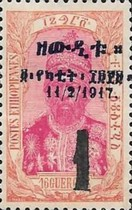 [No. 115 & 116 Handstamp Surcharged, type W2]