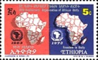 [The 10th Anniversary of Organization of African Unity, Typ WZ]
