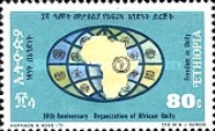 [The 10th Anniversary of Organization of African Unity, Typ XD]