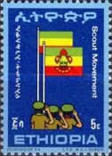 [The 40th Anniversary of Scouting in Ethiopia, Typ XE]