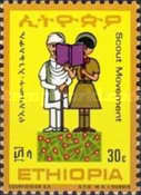 [The 40th Anniversary of Scouting in Ethiopia, Typ XG]