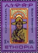 [The 40th Anniversary of Scouting in Ethiopia, Typ XI]