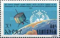 [The 100th Anniversary of World Meteorological Organization, Typ XL]