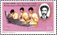 [The 20th Anniversary of Haile Selassie I Foundation, Typ YD]