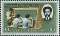 [The 20th Anniversary of Haile Selassie I Foundation, Typ YE]