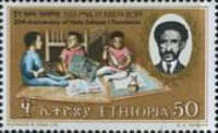 [The 20th Anniversary of Haile Selassie I Foundation, Typ YF]