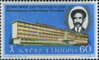 [The 20th Anniversary of Haile Selassie I Foundation, Typ YG]