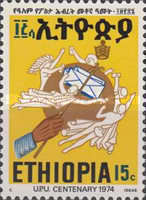 [The 100th Anniversary of Universal Postal Union, Typ YP]