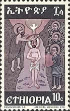 [Religious Paintings in Ethiopian Churches, Typ ZD]