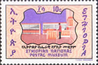 [Opening of National Postal Museum, Typ ZQ]