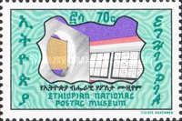 [Opening of National Postal Museum, Typ ZT]