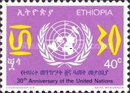 [The 30th Anniversary of United Nations, Typ ZV]
