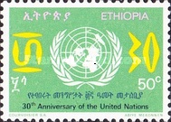 [The 30th Anniversary of United Nations, Typ ZV1]