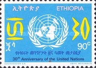 [The 30th Anniversary of United Nations, Typ ZV2]