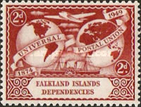 [The 75th Anniversary of the Universal Postal Union, type E]