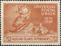 [The 75th Anniversary of the Universal Postal Union, type G]