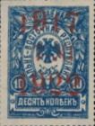 """[The 5th Anniversary of the October Revolution - Stamps of 1921 Overprinted """"1917 7-XI 1922"""" in Red, Typ E7]"""
