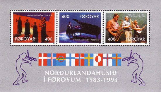 [The 10th Anniversary of the Nordic House, type ]