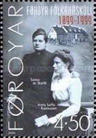 [The 100th Anniversary of the Faroese Folk High School, type MU]