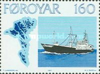 [The Faroese Fishing Industry, type O]