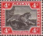[Tiger - Different Watermark, type C12]