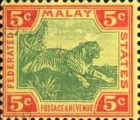 [Tiger - Different Watermark, type C15]