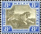 [Tiger - Different Watermark, type C17]