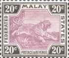 [Tiger - Different Watermark, type C22]