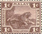 [Tiger - Different Watermark, type C39]