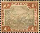 [Tiger - Different Watermark, type C61]