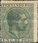 [King Alfonso XII of Spain, type C]