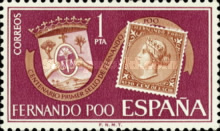 [The 100th Anniversary of the First Fernando Poo Postage Stamp, type CH]