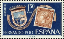 [The 100th Anniversary of the First Fernando Poo Postage Stamp, type CI]