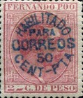 [King Alfonso XII - Nos. 5, 6 & 7 Handstamped in Blue, Black or Violet, type D1]