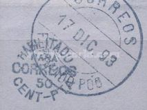 [Handstamp on Paper, type D3]
