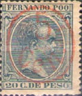 [Issues of 1894/1897 Handstamp Surcharged, type H8]