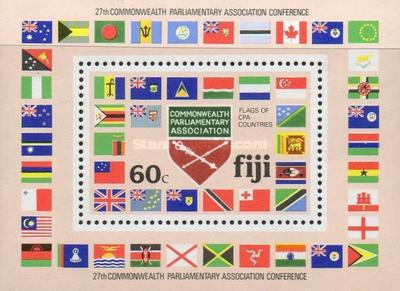 [Commonwealth Parliamentary Association Conference, Suva, type ]
