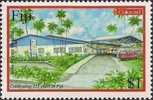 [The 125th Anniversary of the Colonial Mutual Life Assurance Limited in Fiji, type AHK]