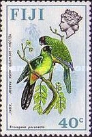 [Birds and Flowers, type GL]
