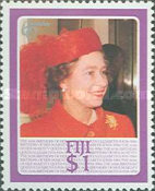 [The 60th Anniversary of the Birth of Queen Elizabeth II, type QE]
