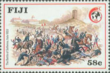 [The 125th Anniversary of the International Red Cross, type SE]